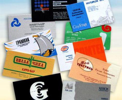 Цифровая печать визиток в Днепре