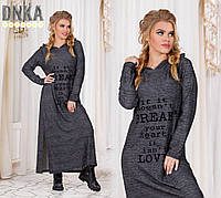 Платье женское макси с капюшоном № р 8068  гл