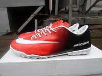 Сороконожки Nike Mercurial (Красные)