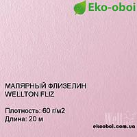 "Флизелин ""Wellton Fliz"" 60 гр/м2, 1х20"
