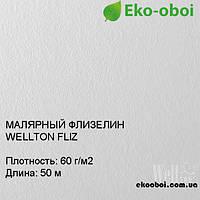 "Флизелин ""Wellton Fliz"" 60 гр/м2, 1х50"