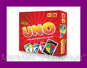 Настольная игра Strateg Uno Mix: Классическая + Детская