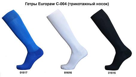 Футбольные гетры Europaw C-004  синие с трикотажным носком, фото 2