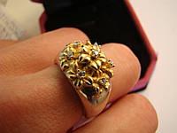 Кольцо винтажное LeVian, золото 14К(п.585) р.17