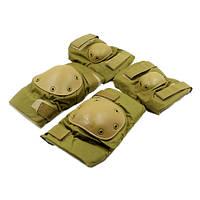 Защита тактическая наколенники и налокотники BC-4267-H
