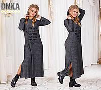 Платье женское макси с капюшоном № р 8069  гл