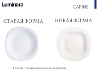 Замена формы тарелки одной из серий ТМ Luminarc 1