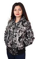 Куртка женская Active Sports Wear Товар Недели!!!