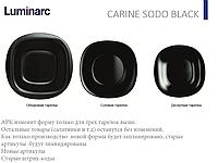 Замена формы тарелки одной из серий ТМ Luminarc 3