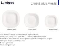 Замена формы тарелки одной из серий ТМ Luminarc 2