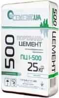 Цемент ПЦ-І-500-Н 25кг.