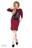 Бордовое свободное платье с кожаной аппликацией на груди