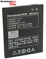 Батарея (АКБ, аккумулятор) для Lenovo BL228 для Lenovo A380T, 2250 mAh, оригинал
