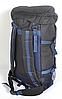 Туристичний рюкзак фірми VA на 75 літрів, фото 4