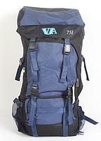 Туристический рюкзак фирмы VA на 75 литров