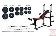 Скамья для жима Hop-Sport + Штанга 87 кг + EZ-гриф + 2 Гантельных, фото 1