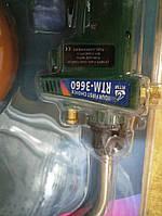 Горелка для MAPP GAS RTM-3660