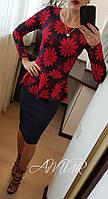 Модный темно-синий костюм с юбкой, красные цветы на кофточке.  Арт-9994/82