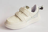 Кроссовки на девочку тм Jong-Golf, р. 33,34,35