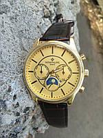 Наручные часы спорт мужские Patek