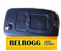 Ключ в сборе с пультом (брелок) Geely Emgrand EC7, Джили Эмгранд ЕС7, Джилі Емгранд ЕС7