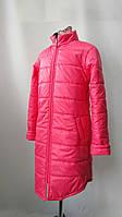 """Удлиненная куртка- пальто  """"Вива"""" цвет коралл для девочек от 6до 9 лет( 34-38 размер)"""