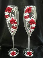"""Свадебные бокалы """"Цветущий сад"""" (красные)"""