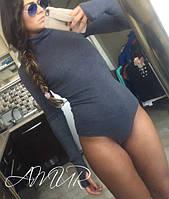 Женское серое трикотажное боди с длинными рукавами. Арт-9995/82