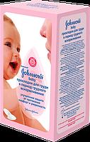 Прокладки для груди JOHNSON'S® Baby, 30 шт.