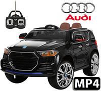 Детский электромобиль Audi (MP4)