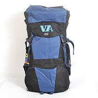 Туристический рюкзак на 85литров