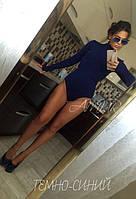 Женское темно-синее  трикотажное боди с длинными рукавами. Арт-9995/82
