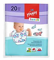 Одноразовые нагрудники Bella Baby Happy Lunch, 20 шт.