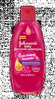 Детский шампунь для волос JOHNSON'S® Baby Блестящие локоны, 300 мл