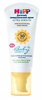 Детский солнцезащитный крем HiPP BabySanft SPF 30, 50 мл