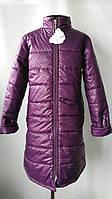 """Удлиненная куртка- пальто  """"Вива"""" цвет сирень для девочек от 6до 9 лет( 34-38 размер)"""