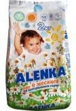 Детский стиральный порошок Аленка с первых дней жизни, экопак, 2 кг