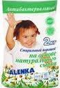Детский стиральный порошок Аленка с биодобавками, 2 кг