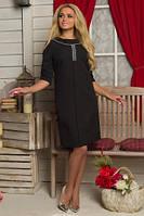 Платье ЭЛЕНБЕРГ размер М, Л, ХЛ, чёрное женское свободное батал осеннее весеннее нарядное на работу модное