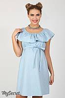 Модное платье для беременных и кормящих Chic, светло-голубой джинс, фото 1