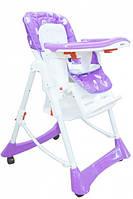 Стульчик для кормления BabyHit Hit Kit Violet, фиолетовый