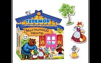 Магнитный театр Vladi Toys Теремок (рус.) (VT3206-08)