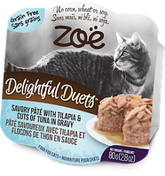 Консервы ZOE Delightful Duets для кошек из паштета тилапии и хлопьев тунца в соусе, 80 г