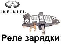Реле регулятор напряжения Infiniti (Инфинити). Реле зарядки автомобильного генератора.