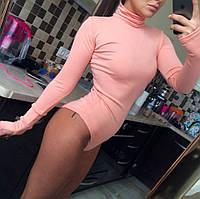 Женское персиковое  трикотажное боди с длинными рукавами. Арт-9995/82