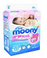 Подгузники Moony S (4-8 кг), 81 шт.