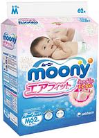Подгузники Moony M (6-11 кг), 62 шт.