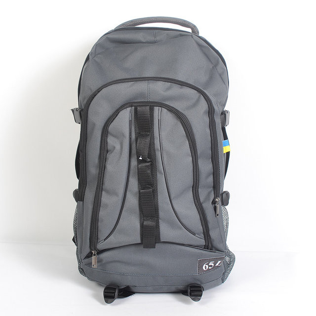 Туристичний рюкзак фірми VA на 65 літрів
