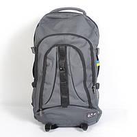Купить туристический рюкзак в виннице рюкзак с системой быстрого переноса на грудь