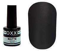 """Матовое финишное покрытие (матовый топ) для гель лака OXXI Professional """"Velur"""" с липким слоем 8 мл"""